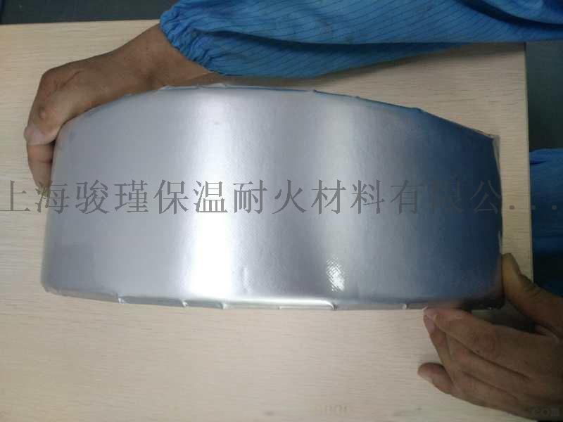 骏瑾厂家直销陶瓷金属用纳米材料115869375