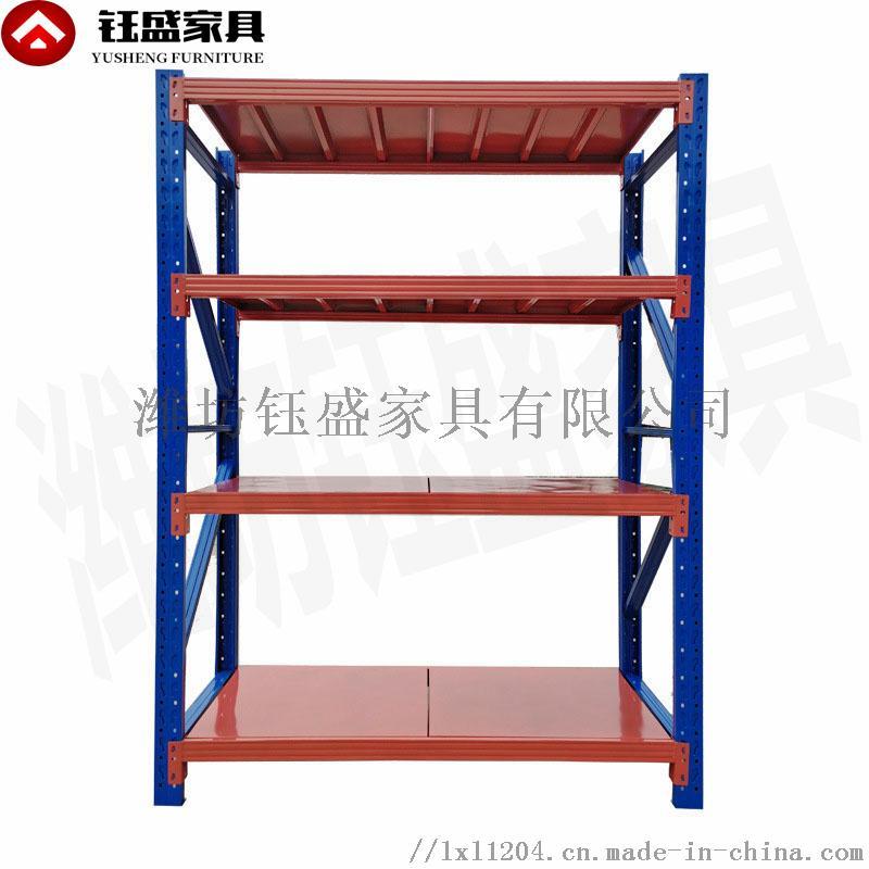 仓储货架,货架厂家,货架定制,置物架142708885