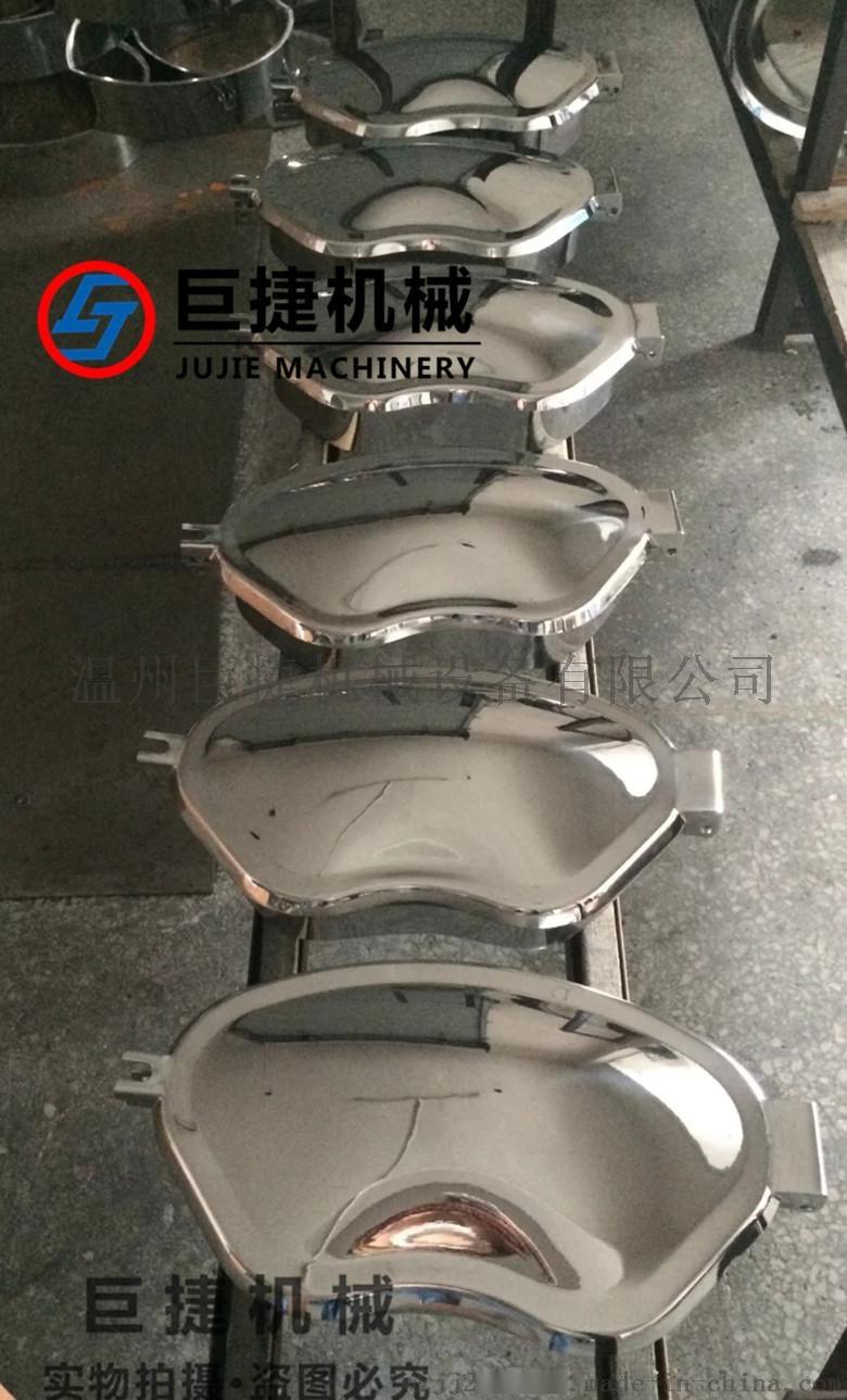 扇形人孔 卫生级常压人孔 非标人孔定做生产巨捷厂家58903545