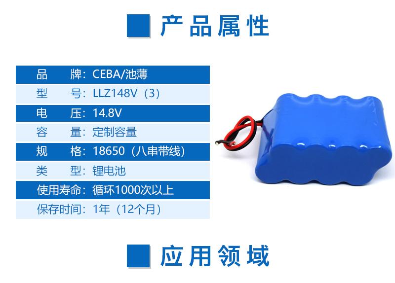 LLZ148V(3)_01.jpg