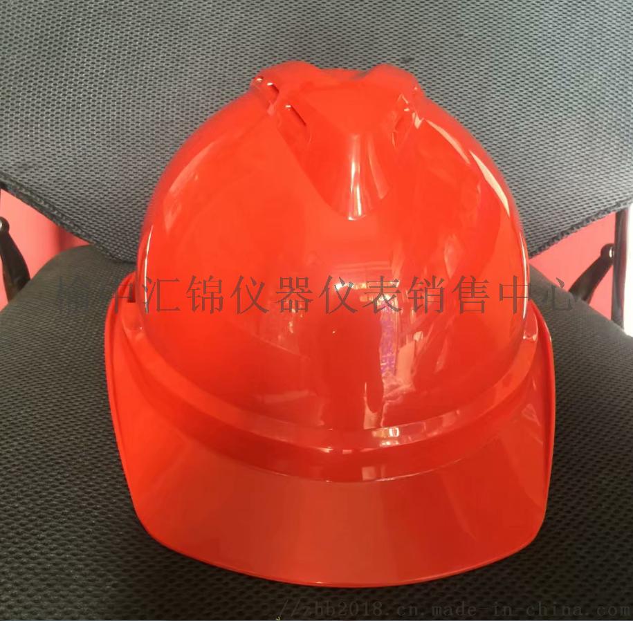 西安安全帽,西安abs安全帽,西安玻璃钢安全帽136567122