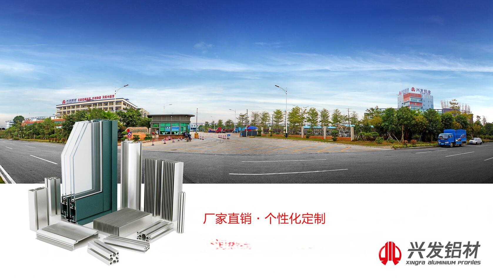 工業鋁型材定製生產.jpg
