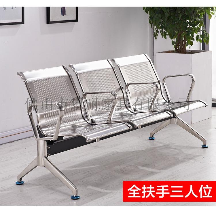 不锈钢座椅-不锈钢连排椅-不锈钢长椅子134435975
