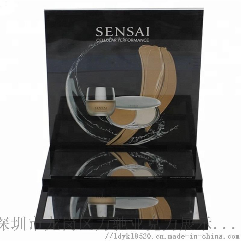 商场专用亚克力化妆品化妆柜台展示架874289085