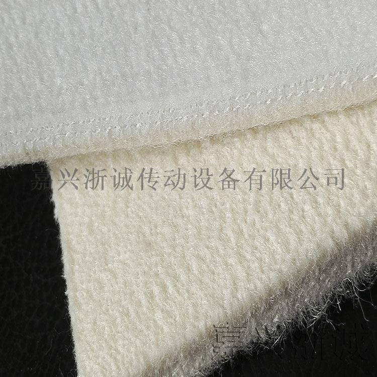 毛毡带化纤 (2).jpg