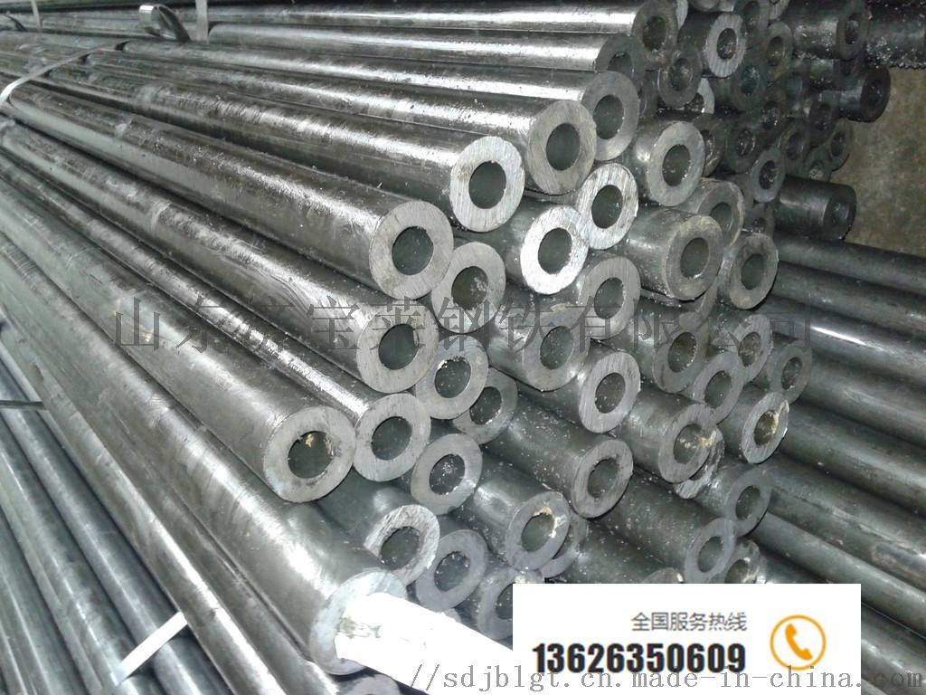 非标无缝管,非标无缝钢管821978832