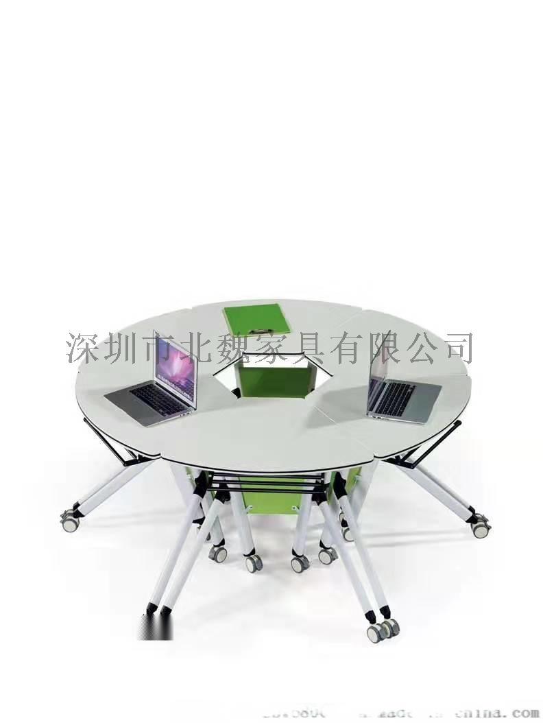 培训班折叠桌椅-员工折叠培训桌椅-可移动培训桌椅123205285
