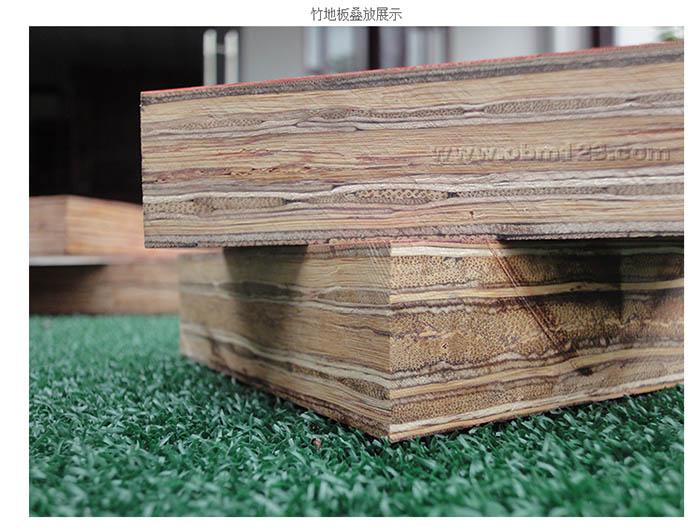 集裝箱地板專用竹地板-7.jpg