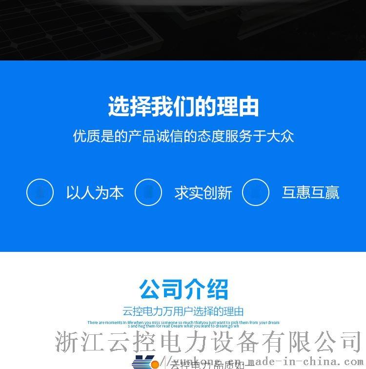2_看圖王(38)_02.jpg