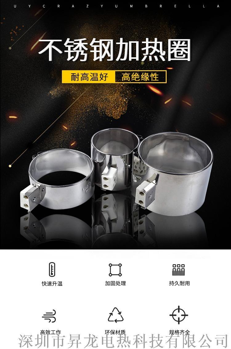 加熱圈220v注塑機射嘴陶瓷電發熱圈131203455