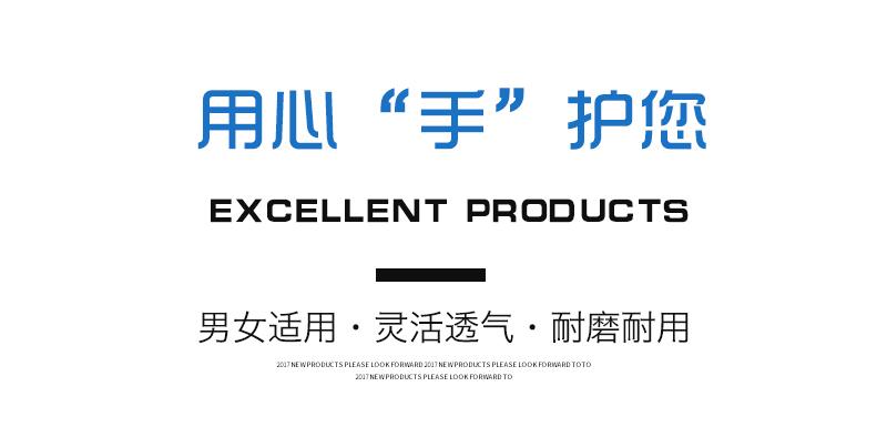 中國製造詳情模板_05.jpg