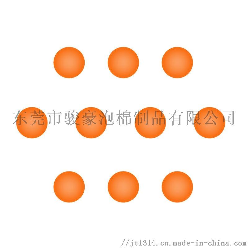 微信图片_20200703101350 - 副本 (2) - 副本.jpg