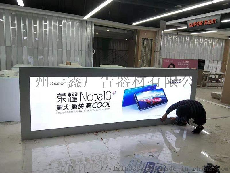 软膜灯箱**拉布卡布灯箱广告牌挂墙定做手机户外天花108539492
