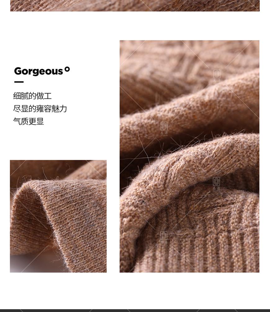 兔毛混纺纱-_10.jpg
