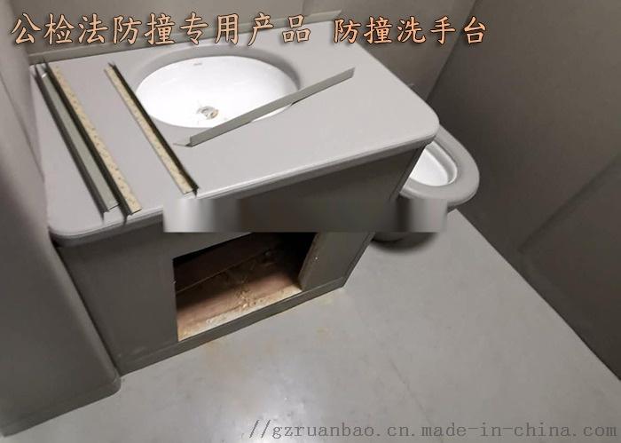 洗手台4.jpg