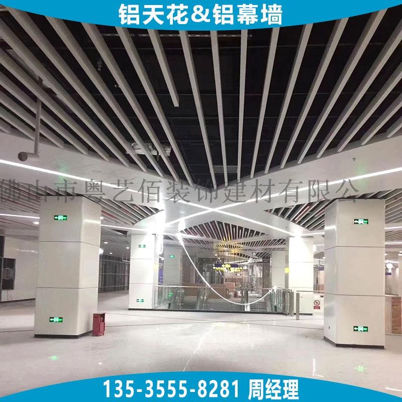 铝单板-包柱子铝单板3-29 (1).jpg