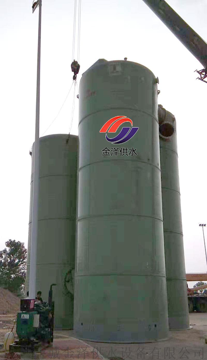 老城区改造一体化预制泵站893316575