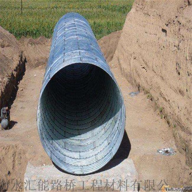 金属波纹管涵 镀锌波纹管涵 钢制波纹管涵的应用110791555