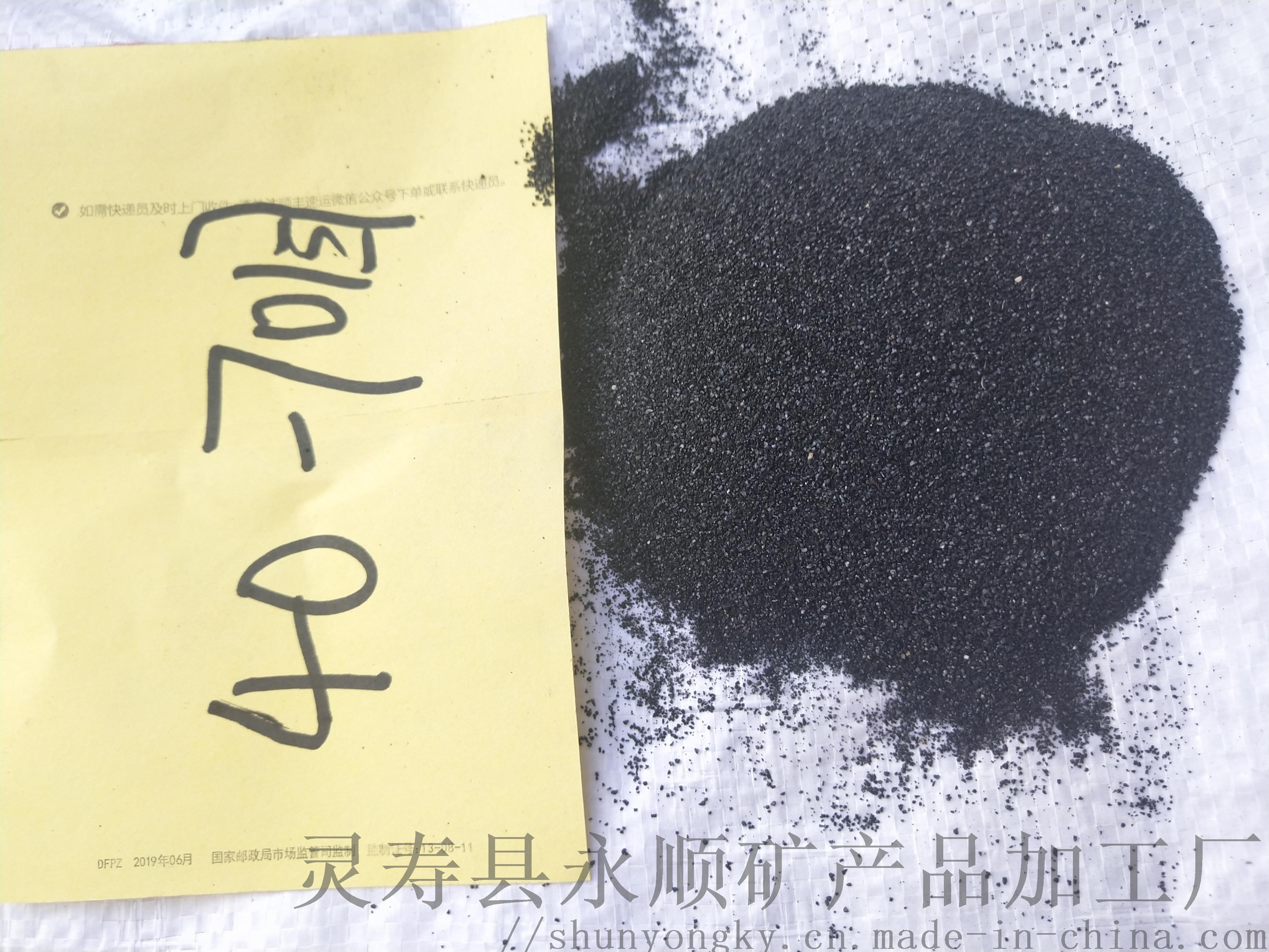 天津20-40目金刚砂直销 200目黑色彩砂用途814626902