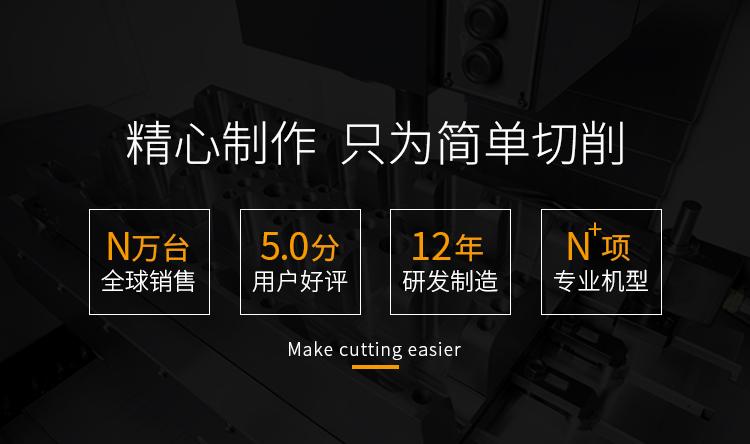 小型数控机床优势.jpg