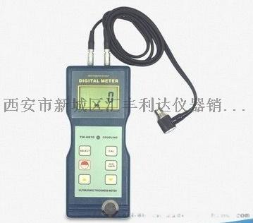 西安哪里可以买到超声波测厚仪13891919372763663772