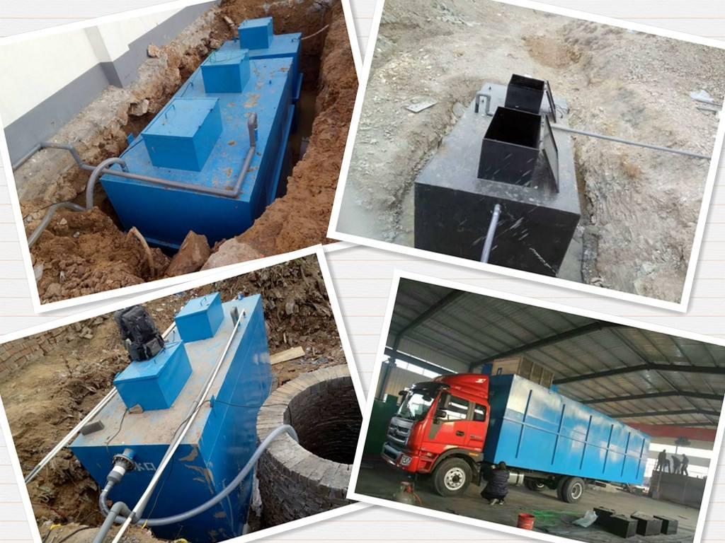 豆类加工厂废水处理设备工艺759590782