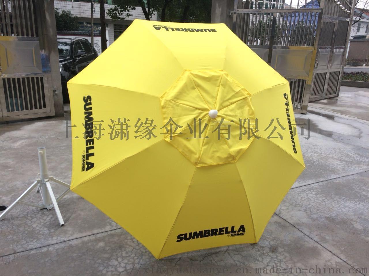 专业定制热转印复杂印花太阳伞760364262