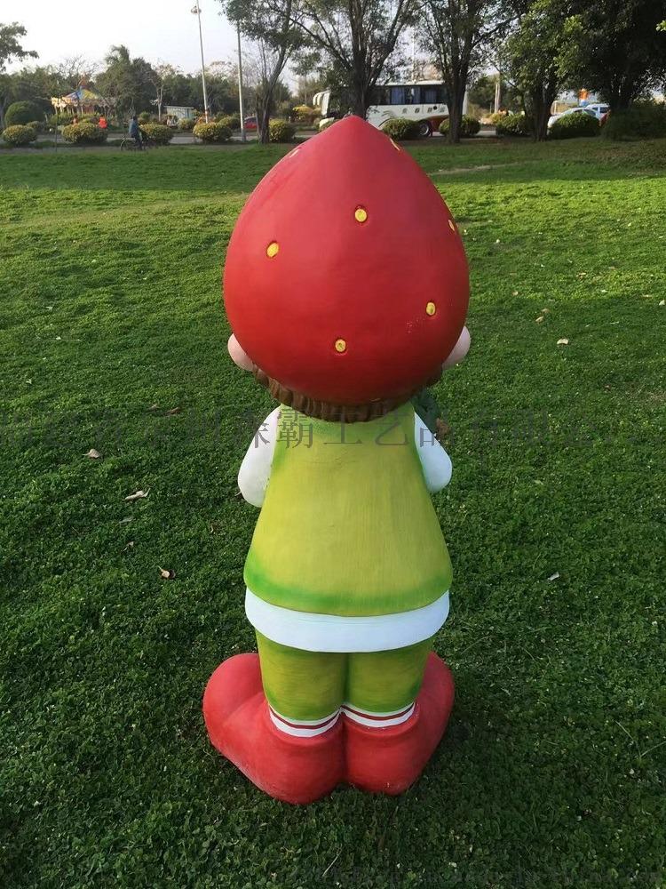卡通人物草莓小孩 户外园林树脂工艺品摆饰批发800188415