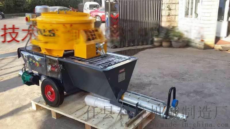 墙面粉刷机一种自动粉墙抹灰机器科亮机械为您保驾护航37125142