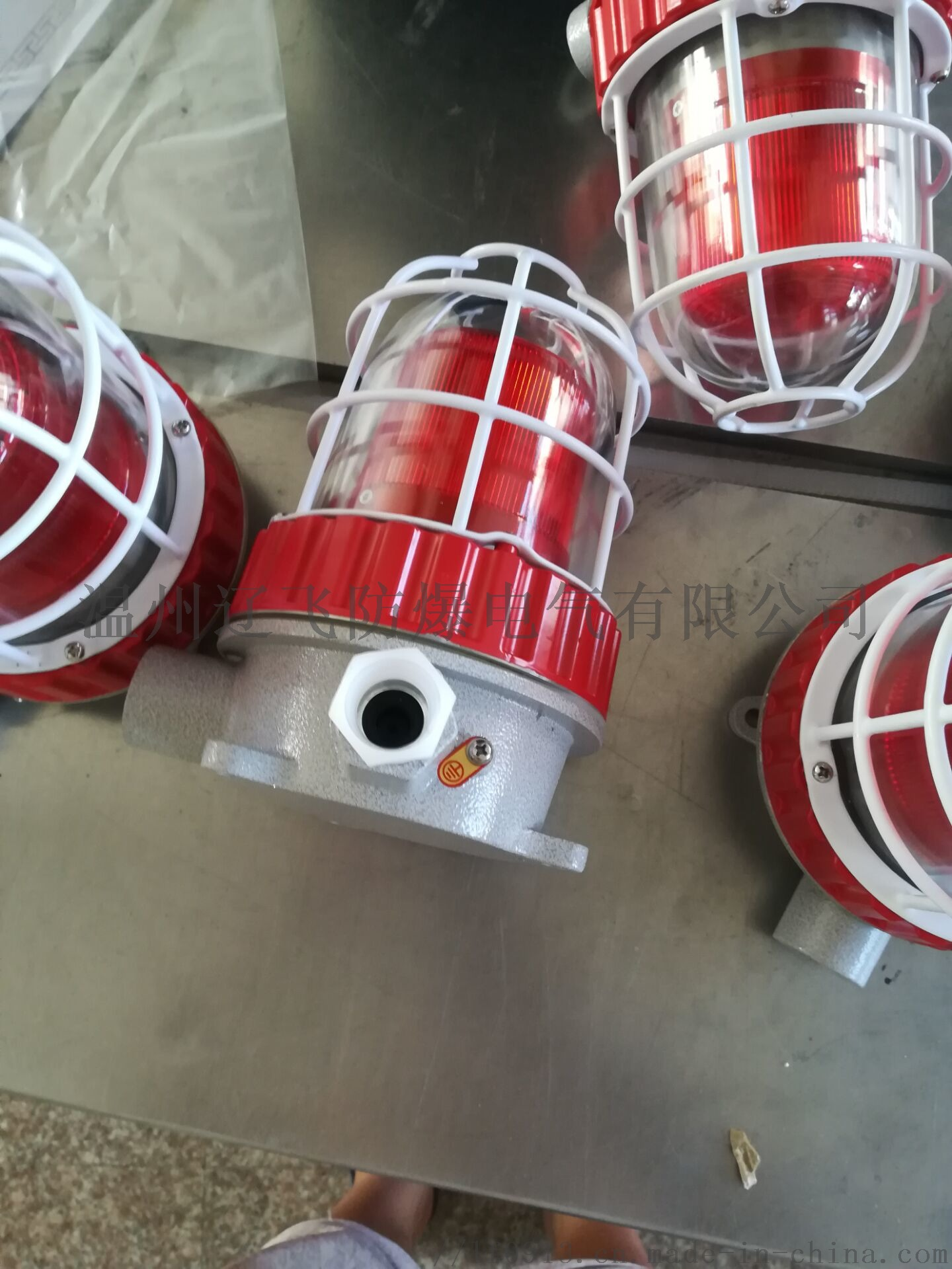 BBJ-GR防爆聲光報警器120分貝83145242