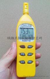 温湿度露点仪 台湾衡欣AZ8716露点仪792935555