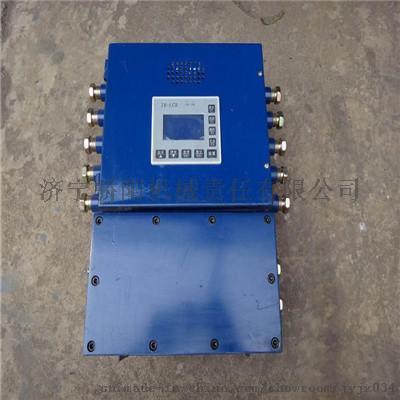 KHP159皮带机综保装置4.JPG