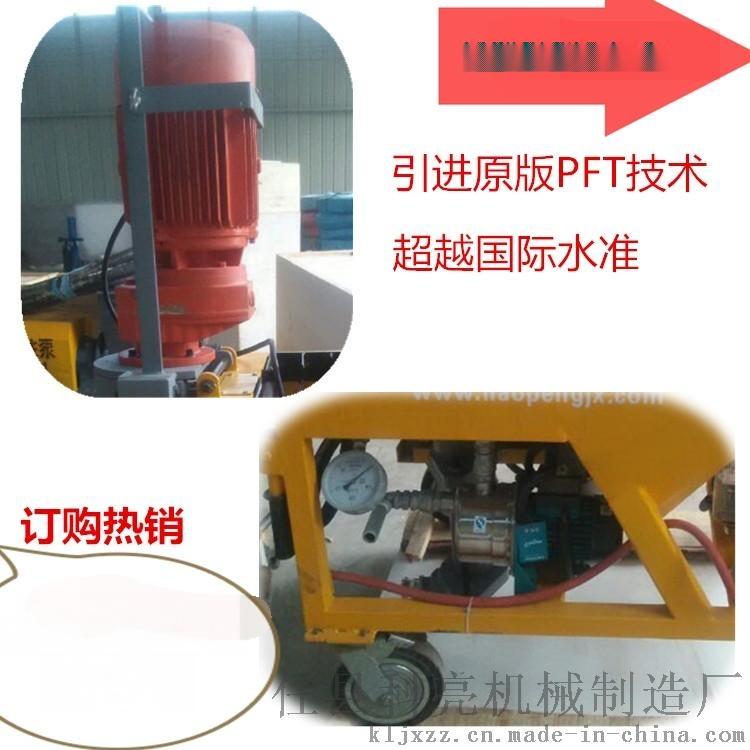 推薦新型進口牆面石膏噴塗機高效率 質量牛36432912