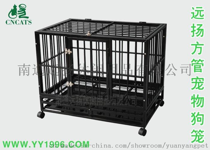 YD058A黑色