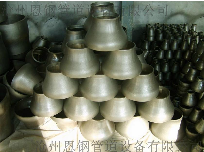 化工管道对焊大小头现货供应78777975
