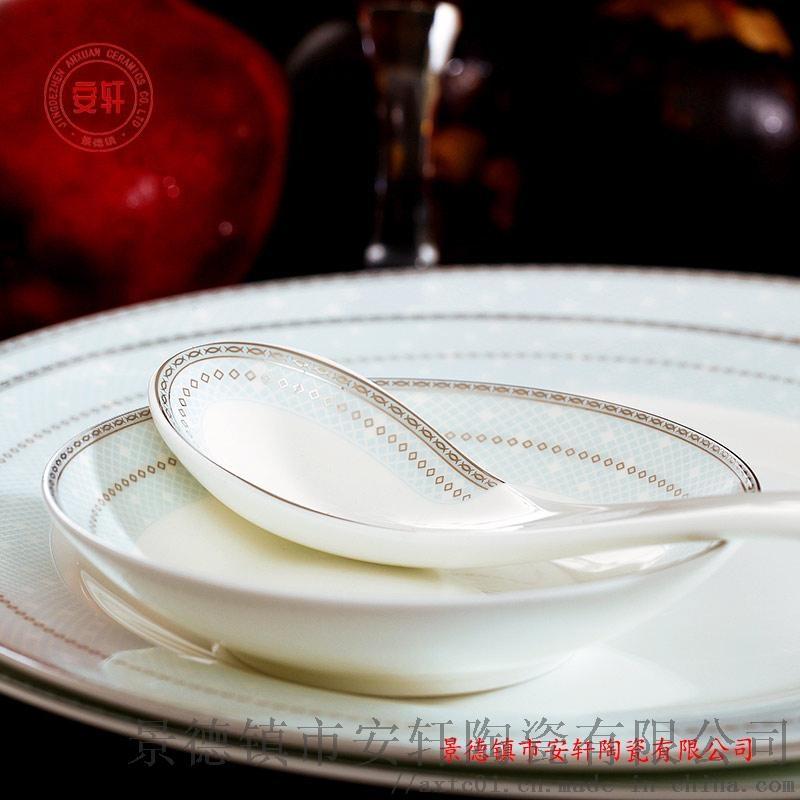 公司庆典礼品餐具8.jpg