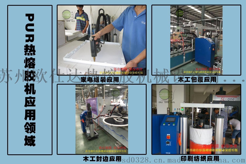 标签胶带涂布热熔胶机 铝箔离型纸复合热熔胶机61209125