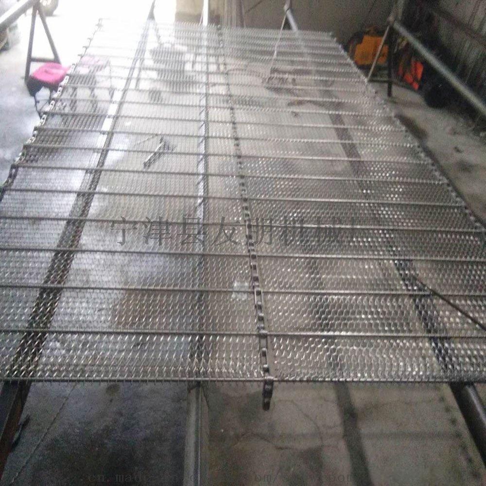 不锈钢链条网带  厂家定制 链条输送带 食品输送链741521512