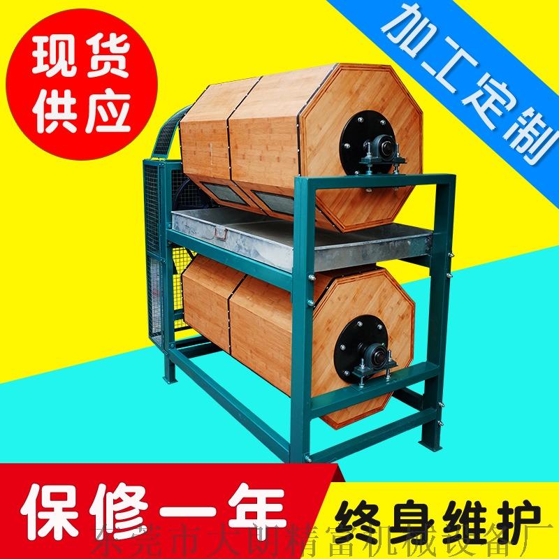 600L干式竹木滚筒镜面光饰机东莞厂家793418855