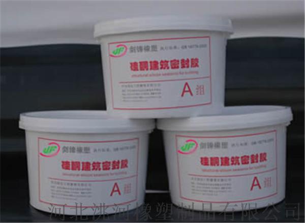 双组份聚硫密封胶 (17)