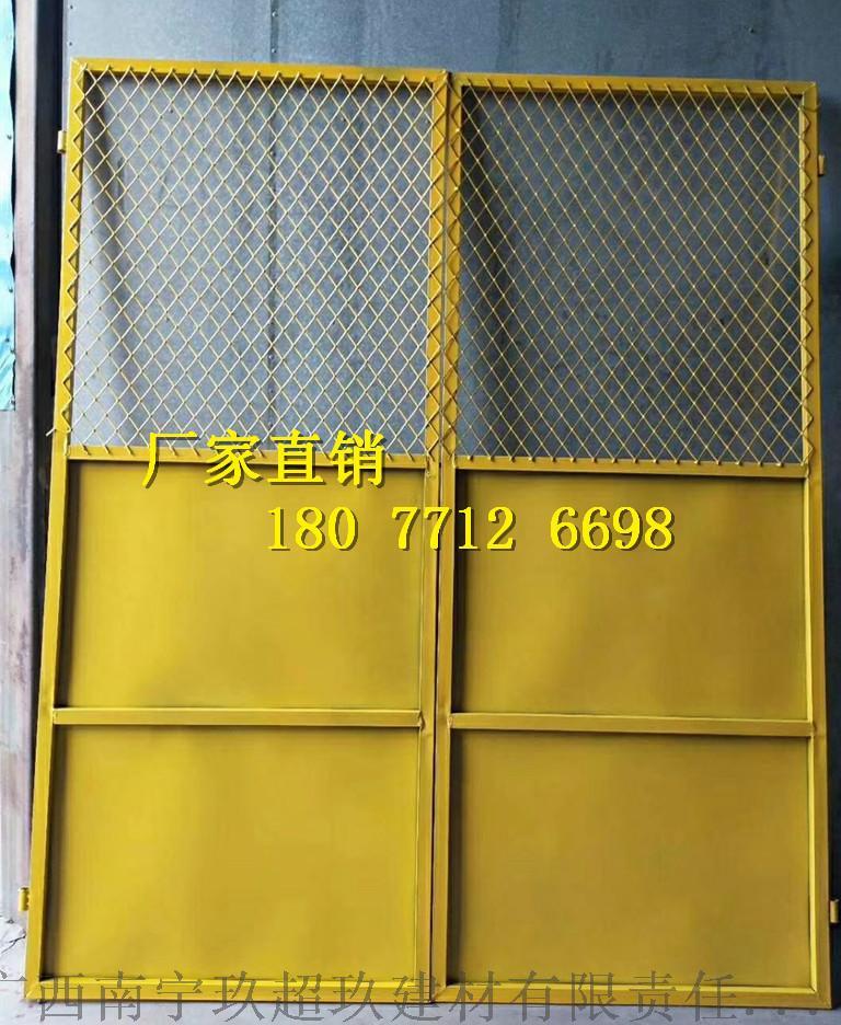 施工电梯防护门 (12).jpg