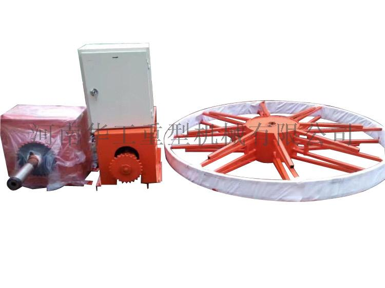 电动电缆卷筒2(主图)