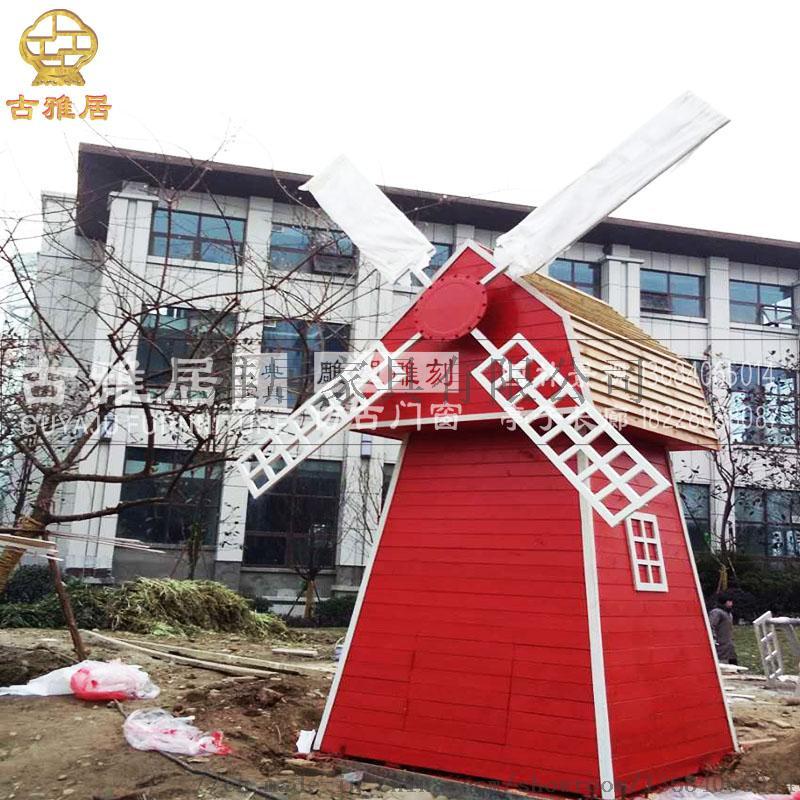 風車001.jpg