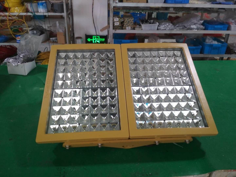 【隆业**】钢铁厂节能照明灯106483375