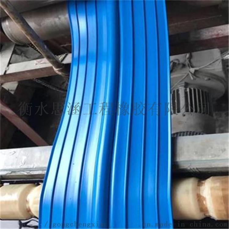 橡胶止水带 止水带 止水带厂家 直销止水带869438335