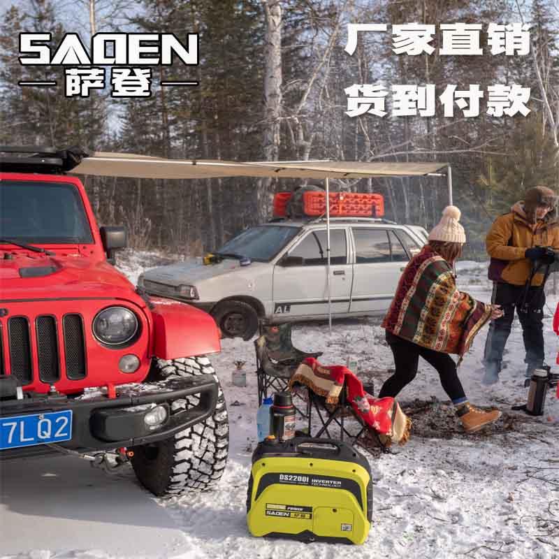 湖北省驻车空调用发电机的价格