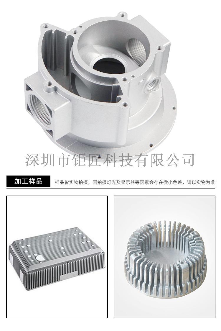 CNC1100L详情_06.jpg