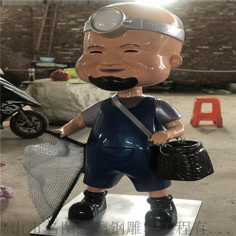 卡通动物雕塑 三水玻璃钢卡通雕塑厂家823015375