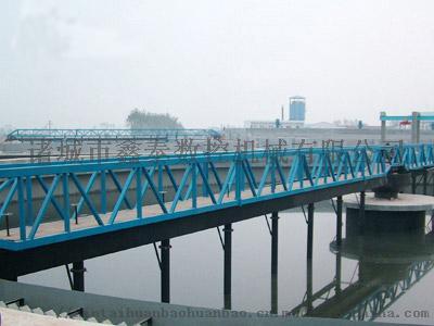 全桥式周边传动刮吸泥机概述及供货范围116981342