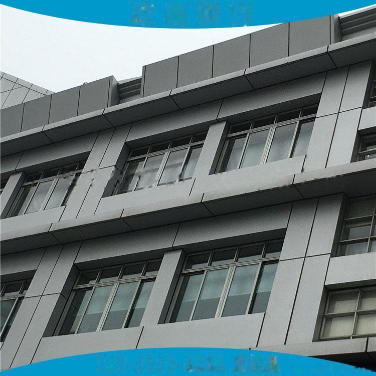 江苏地区2.5毫米厚外墙灰色氟碳漆铝单板 现场量尺定制3毫米厚外墙装饰氟碳铝板61337315